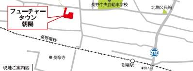 150616フューチャータウン朝陽地図
