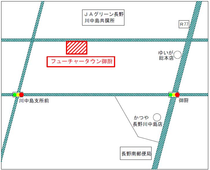 御厨地図1